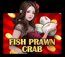 Fish Prawn Crab น้ำเต้าปูปลา