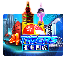 ทดลองเล่นสล็อต Four Tigers