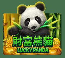ทดลองเล่นสล็อต lucky-panda